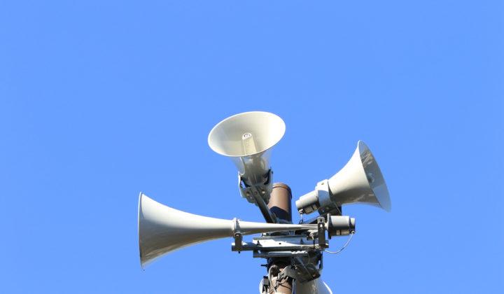 防災行政無線